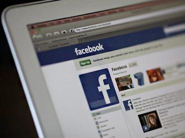 Facebook Скачать На Компьютер - фото 2